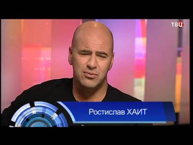 Ростислав Хаит и Леонид Барац Временно доступен