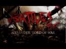 Александр Бог Войны Великие Сражения Древности