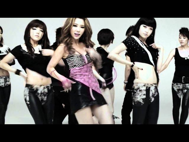 Brown Eyed Girls - Abracadabra
