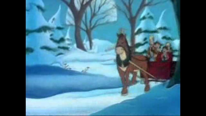 Рождественская песня (На лошадках в санках)