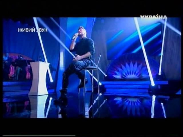 Сергей Лазарев Вспоминай Звездный вечер 23 08 2013 LIVE