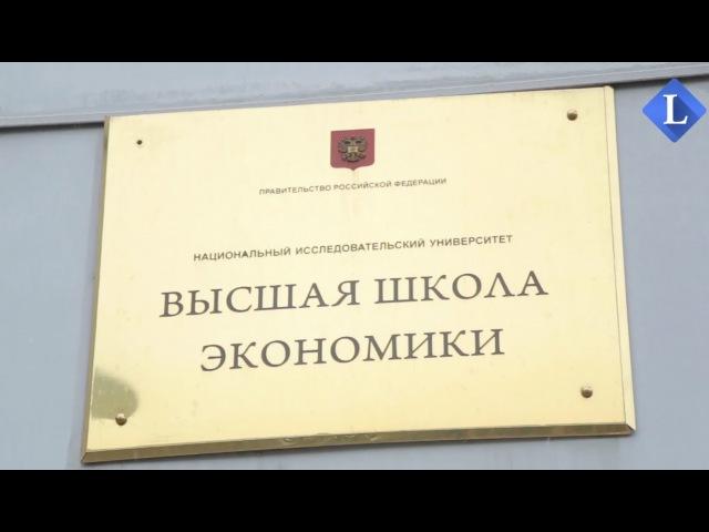 Отзыв о курсах ЕГЭ lancman School - Ковалевский Артем (студент ВШЭ)