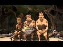 Новый, прикольный мультфильм про первобытных людей, семейный,