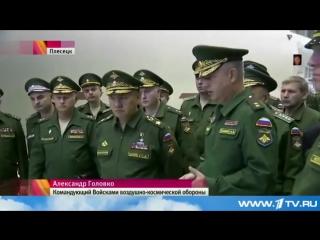2014 Новости сегодня – Сергей Шойгу на космодроме Плесецк