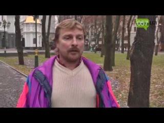"""""""Зачем им столько денег? Они же не вечные"""": харьковчане о декларациях депутатов и чиновников"""