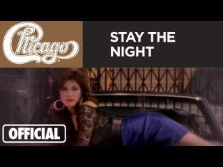 Chicago - Stay The Night (Official Music Video)
