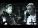 Ведьма (по рассказу Чехова ) 1958
