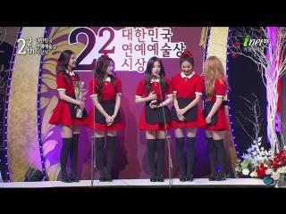 160218 korean entertainment art awards| red velvet dumb dumb