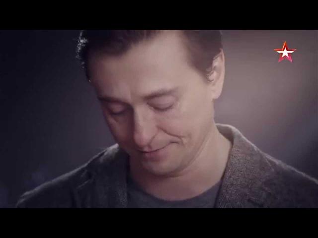 «Он не вернулся из боя» (исполняет Сергей Безруков)