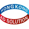 HONGKONG AD SOLUTION