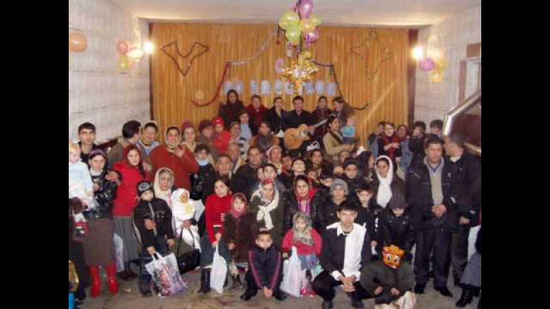 Цыганская Церковь Молдова Romani kangeri Moldova Edinet