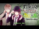 【Rejet】DIABOLIK LOVERS VERSUS SONG Requiem (2) Bloody Night Vol.Ⅵ シュウVSライト CV.鳥海浩輔 CV.平川大輔