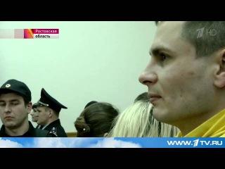 Надежда Савченко признана виновной в убийстве, покушении на убийство и незаконном пересечении границ