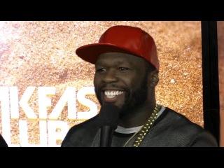 50 Cent Backstage Interview | Breakfast Club Power 105.1 (6/17/2016)