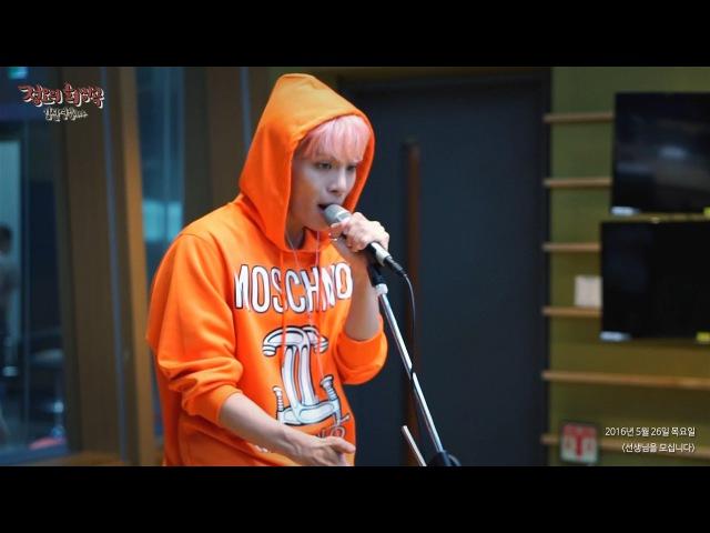 JONGHYUN She is 종현 좋아 정오의 희망곡 김신영입니다 20160526