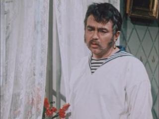 Матрос Чижик. (1955).