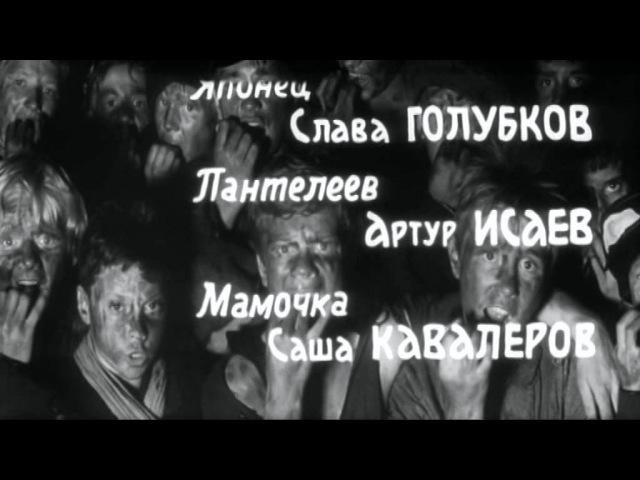 Александр Кавалеров Песня беспризорника