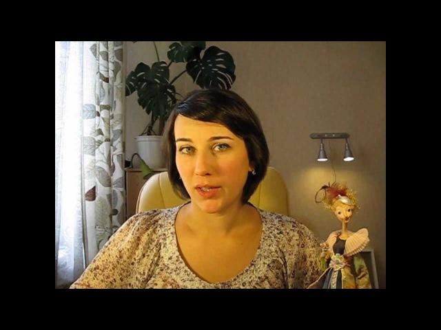 Школа авторской куклы Санкт-Петербурга представляет онлайн-курс по созданию куклы -1