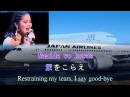 Japanese song 空港 kuukou Airport Teresa Teng テレサ・テン 鄧麗君