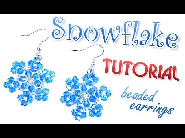 Tutorial ❄ Snowflake 2 ❄ beaded earrings Простые серьги ❄ Снежинки 2 ❄ из бисера мастер класс