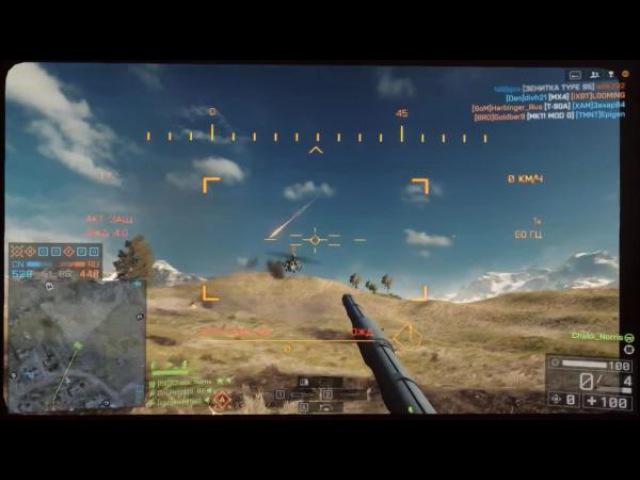 Battlefield 4 Montage Chakk Norris day 7