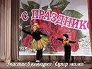 Фотоальбом Натальи Бризицкой