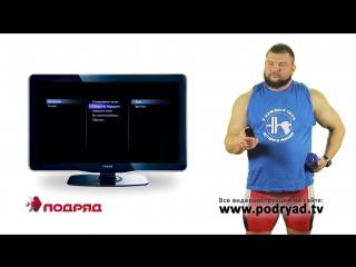 Видео инструкция по настройке ТВ Philips