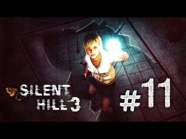 Прохождение Silent Hill 3 Часть 11 Тени прошлого