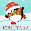 """Каток """"Кристалл"""" на левом берегу г. Воронеж"""