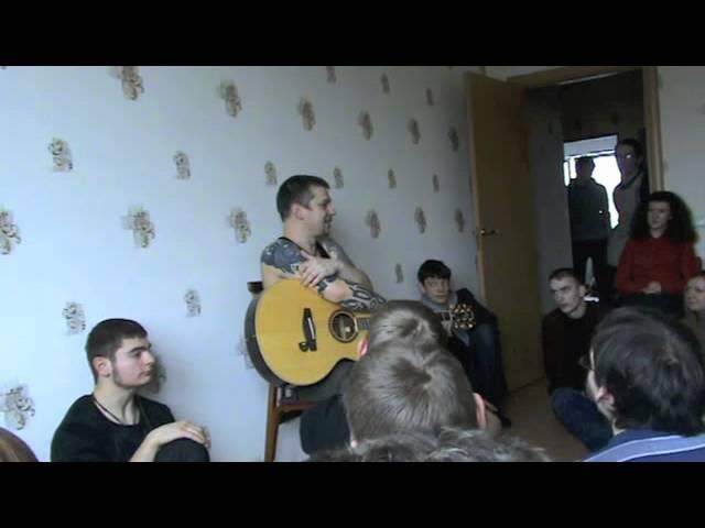 Илья Чёрт Пилот Квартирник в Балтрайоне