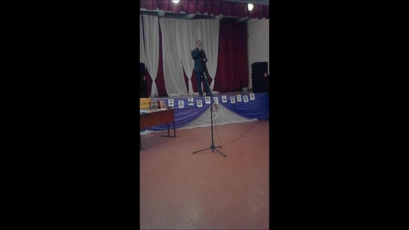 Выступление снежнянского барда К Кубы на литературно музыкальном вечере Афганистан наша память