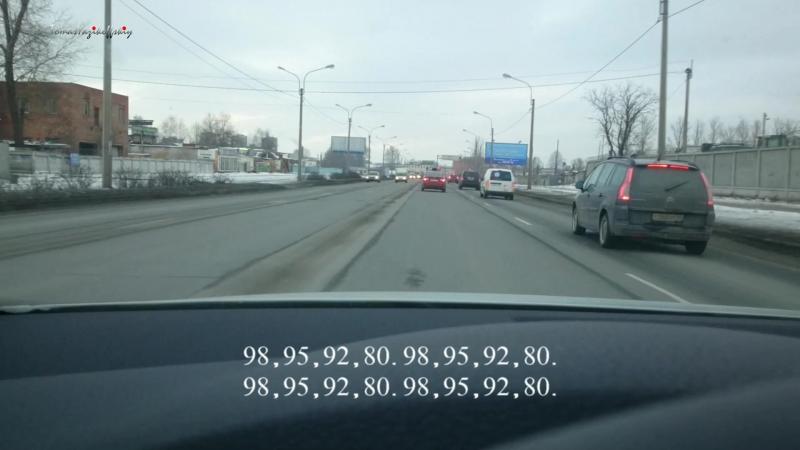 TomasYazikoffskiy Vozila S Pb VW Jetta KaraokeMix