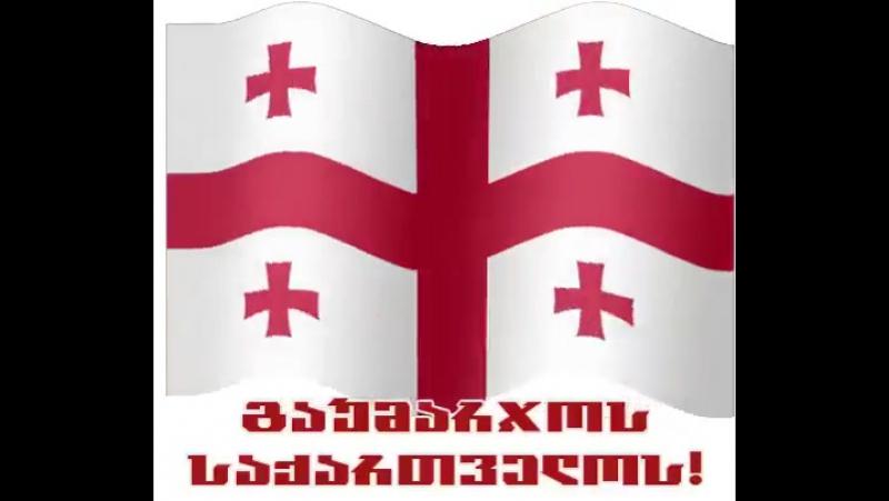 Eto flag moei rodini..flag sozdav 390 godu,v znak xrinstianstvo..