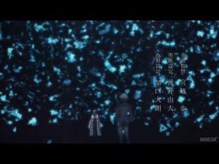 •AML• 8 серия Загадочные истории Рампо ( Ranpo Kitan Game of Laplace) [Русская Озвучка Komuro, Kleo Rin (Animedia) ]