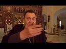 Ч 3 Загадочные свойства Евангелия от Иоанна арх Ианнуарий