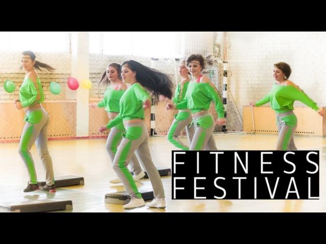 Fitness Festival Revda 02 04 2016 Ревда 51
