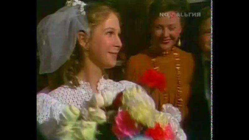 Повесть о молодых супругах 1982 Владимир Андреев Владимир Бейлис