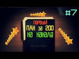 Pes CM   ПАК за 200   Очень даже не плохо   #7