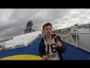Посадка на паром DFDS Норвегия Осло