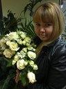 Личный фотоальбом Вероники Араслановой