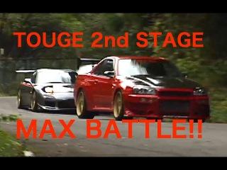 Hot-Version  — Touge MAX 2nd Stage: MCR BNR34 vs. Fujita Engineering FD3S vs. Yashio Factory S15.