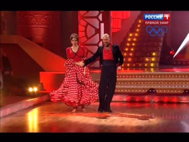 А.Водонаева и Е.Папунаишвили. Пасодобль.