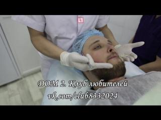 """""""Толстяк из Дома-2"""" решился лечь под нож хирурга, чтобы стать """"российским Кеном"""""""