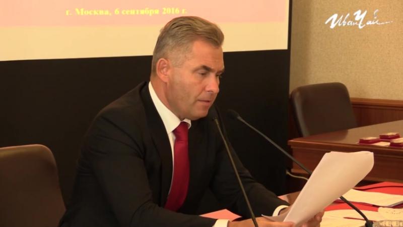 Павел Астахов, Совет по защите семьи при П.Астахове 6.09.2016
