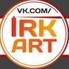 IRKUTSK_ART Творческая студия