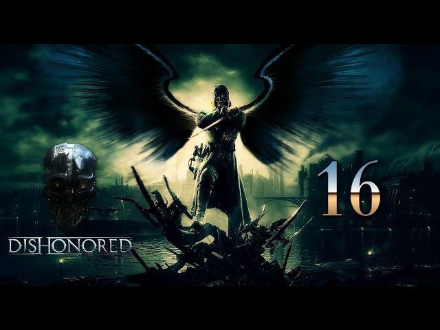Dishonored Пенделтон мертв 16