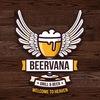 BEERVANA GRILL&BEER