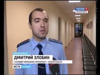 В Соломбальском суде Архангельска рассматривают уголовное дело по похищению и убийству женщины