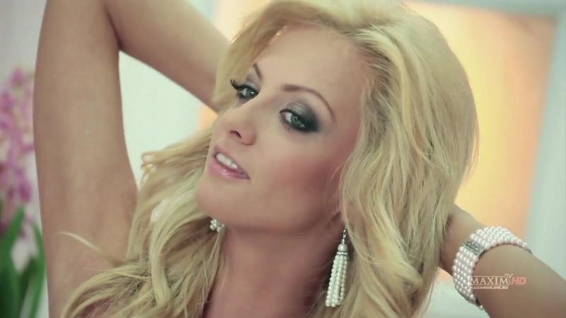 Голая Полина Максимова MAXIM (Эротика, секс, сексуальная, грудь, попа, жопа, сиськи, не порно, красивая, милая, блондинка) » FreeWka - Смотреть онлайн в хорошем качестве