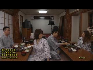 Kazama yumi - machinated wife swapping drunk swap hot spring trip 2